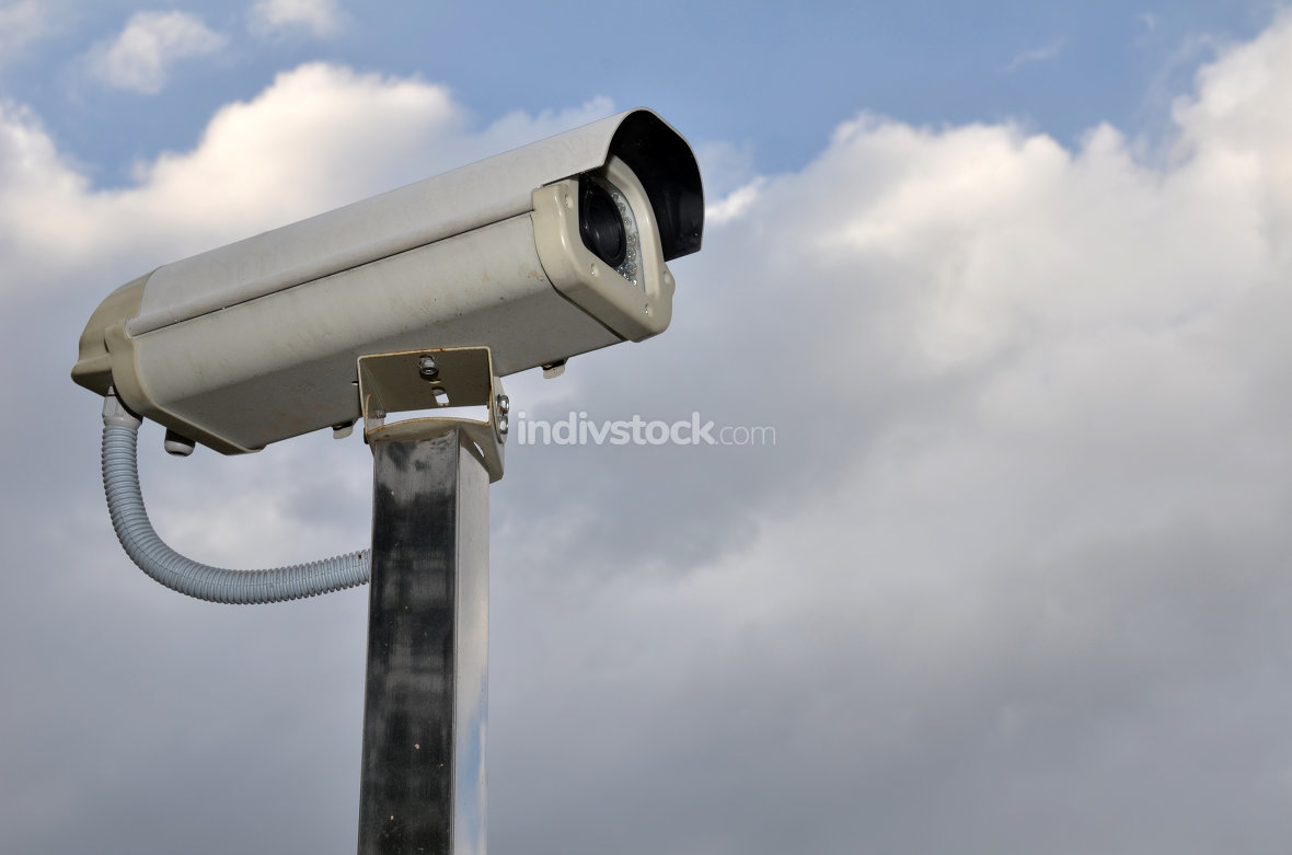 Outdoor Security cctv camera