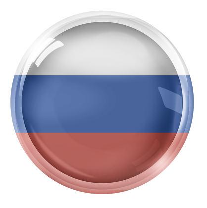 free download: Round Icon Button Symbol