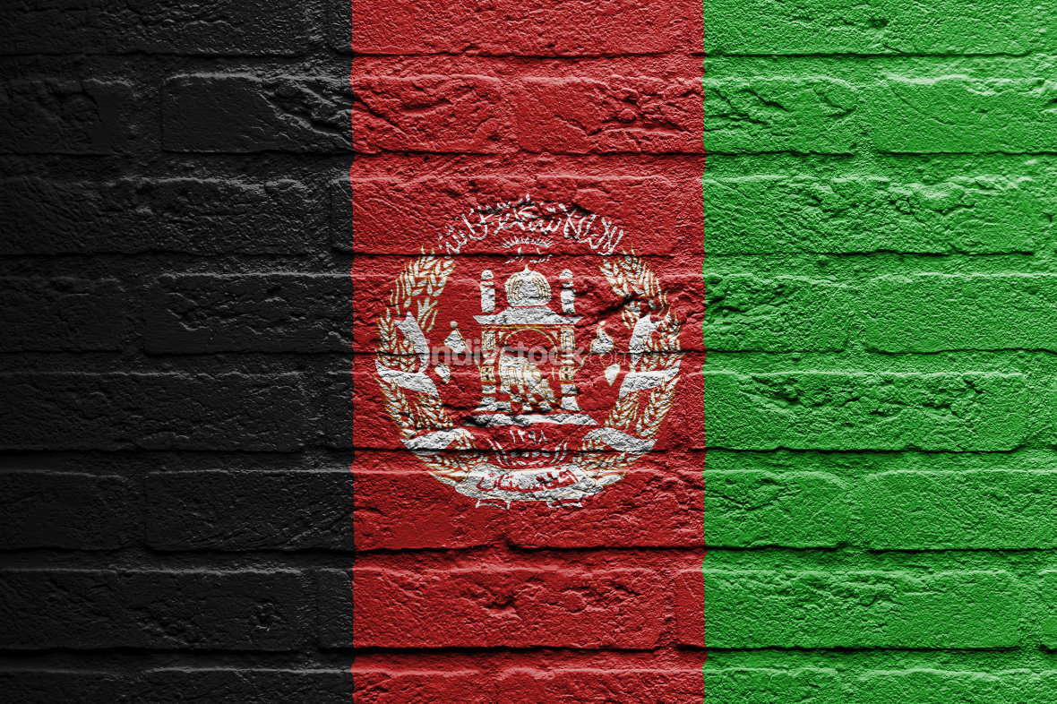 Brick wall with a painting of a flag, Afghanistan