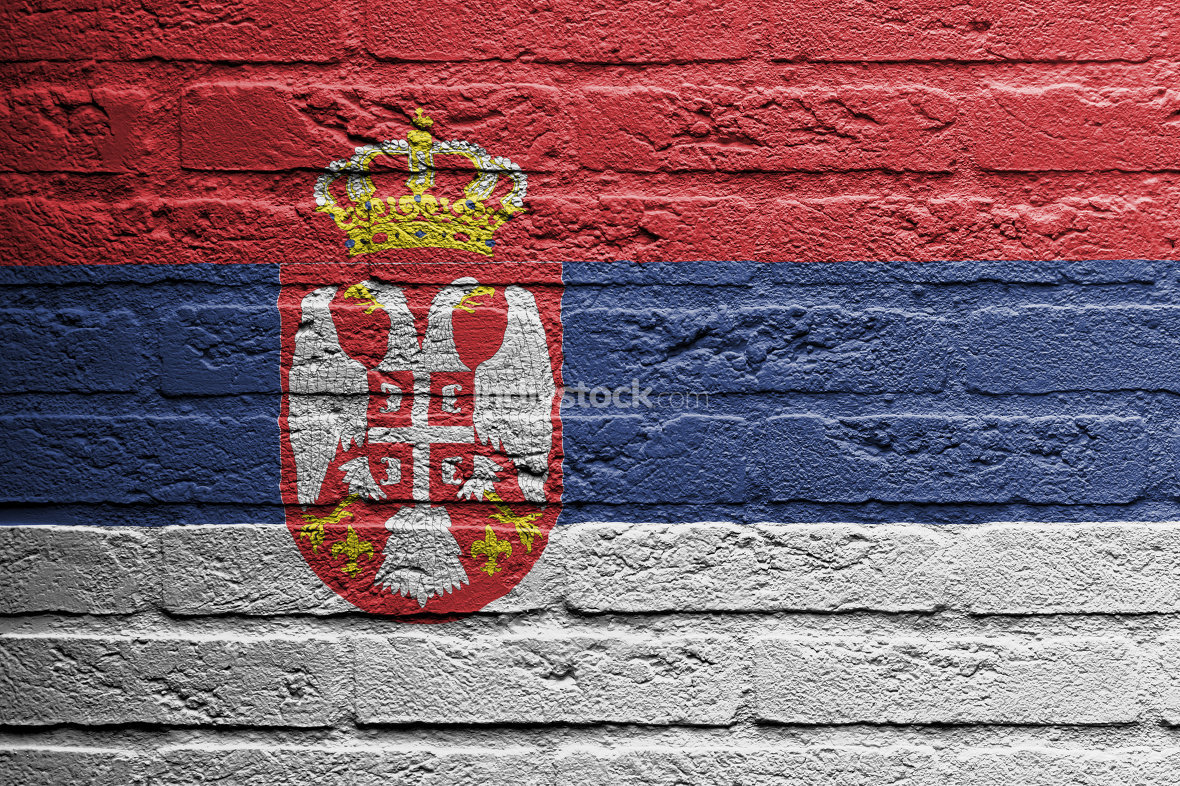 Brick wall with a painting of a flag, Serbia