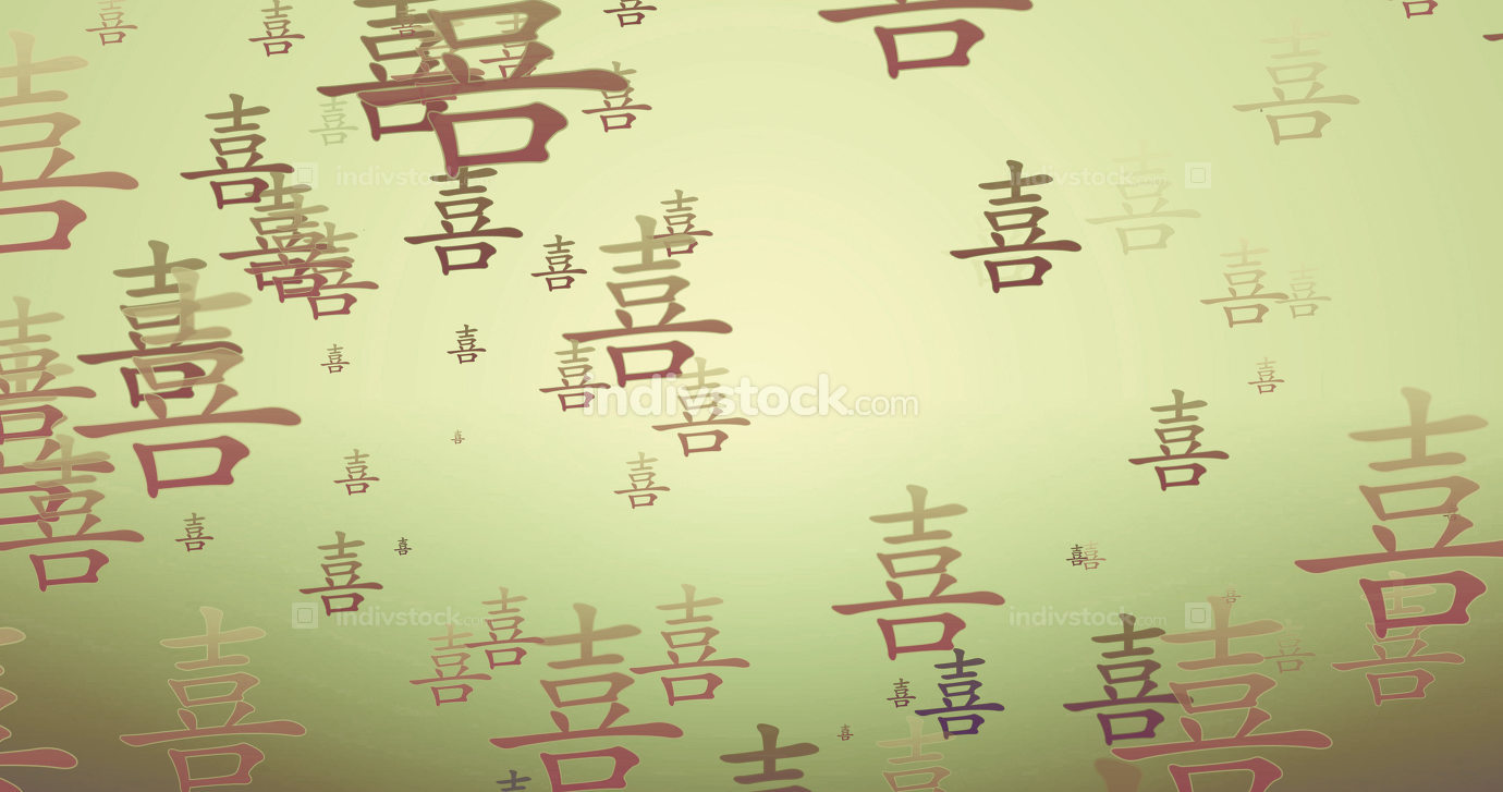Happiness Chinese Calligraphy New Year Blessing Wallpaper