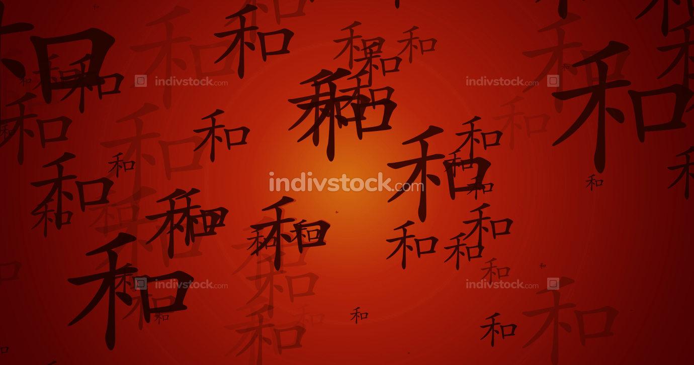 Harmony Chinese Symbol Background