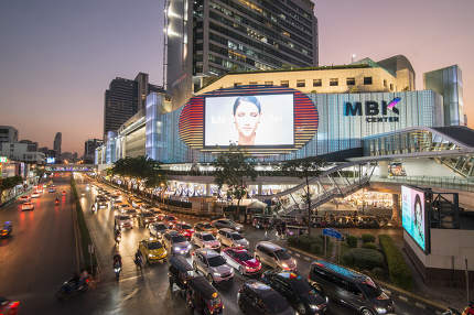 November, 2019 the MBK shopping mall at the Sukhumvit road at the Siam Square in the city of Bangkok in Thailand