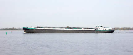 Inland shipping cargo ship