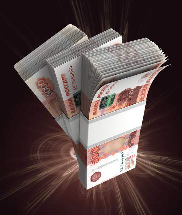 Stack of Russian Ruble