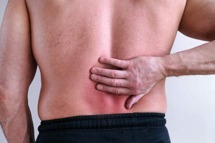 Intervertebral hernia. Sports physical therapy. Rheumatism. The concept of physical trauma. The concept of pain