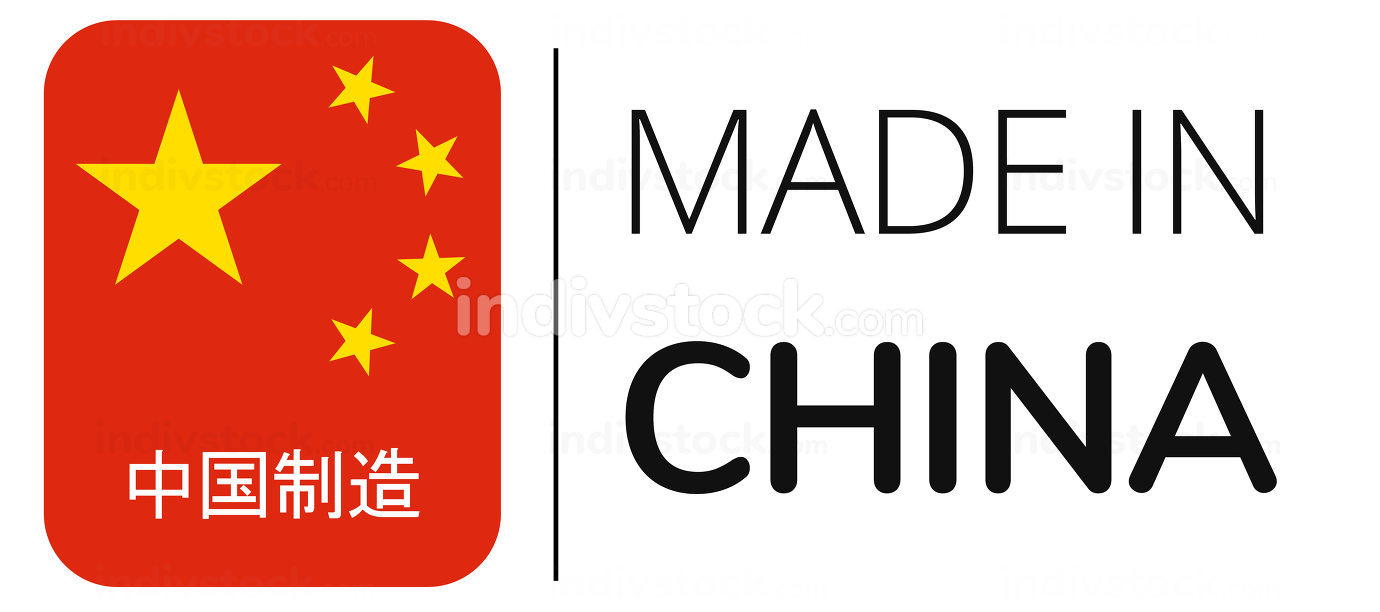 made in China. a clean design with a simplified compact symbol o